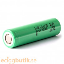 Samsung 25R 18650 (2500 mAh)